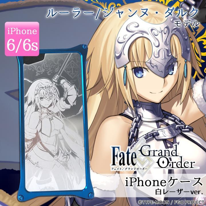 【iPhone6s/6ケース】Fate/Grand Order × ギルドデザイン ルーラー/ジャンヌ・ダルク 白レーザーver. iPhone 6s/6_0