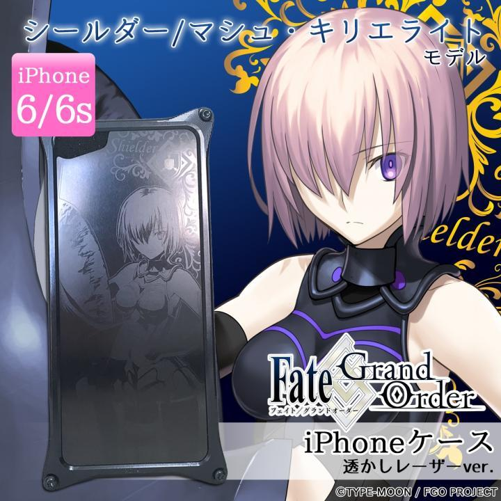 iPhone6s/6 ケース Fate/Grand Order × ギルドデザイン シールダー/マシュ・キリエライト 透かしレーザーver. iPhone 6s/6_0