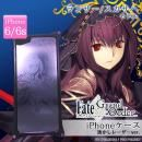 Fate/Grand Order × ギルドデザイン ランサー/スカサハ 透かしレーザーver. iPhone 6s/6
