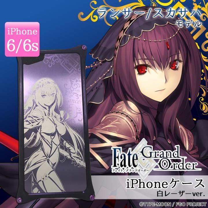 【iPhone6s/6ケース】Fate/Grand Order × ギルドデザイン ランサー/スカサハ 白レーザーver. iPhone 6s/6_0