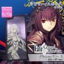 Fate/Grand Order × ギルドデザイン ランサー/スカサハ 白レーザーver. iPhone 6s/6