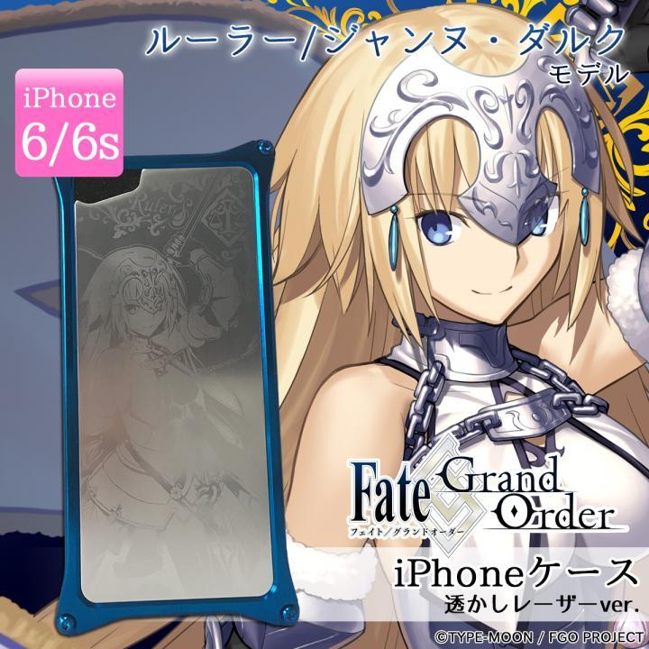 iPhone6s/6 ケース Fate/Grand Order × ギルドデザイン ルーラー/ジャンヌ・ダルク 透かしレーザーver. iPhone 6s/6_0