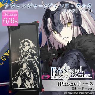 Fate/Grand Order × ギルドデザイン アヴェンジャー/ジャンヌ・ダルク〔オルタ〕 白レーザーver. iPhone 6s/6