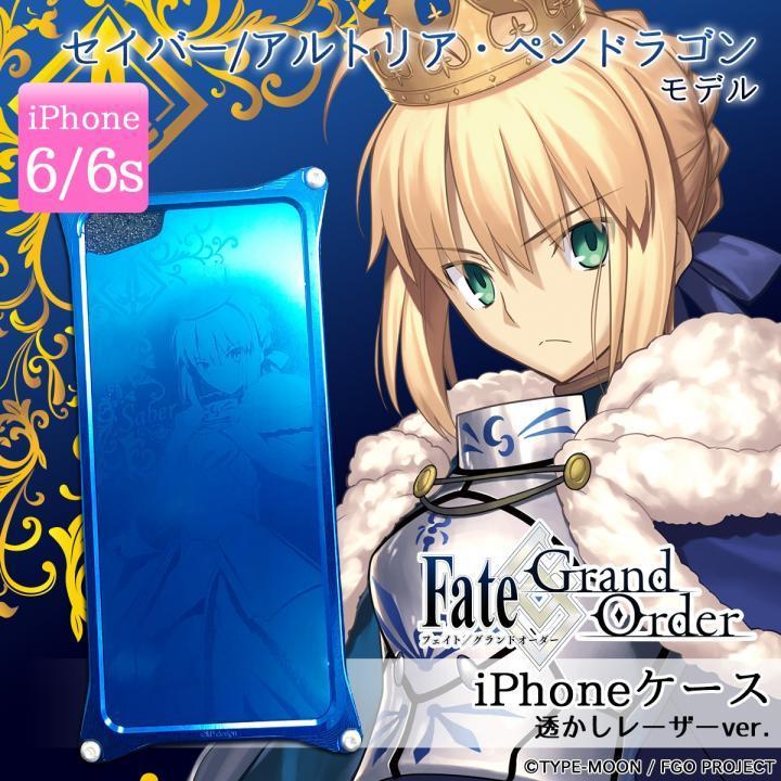 iPhone6s/6 ケース Fate/Grand Order × ギルドデザイン セイバー/アルトリア・ペンドラゴン 透かしレーザーver. iPhone 6s/6_0