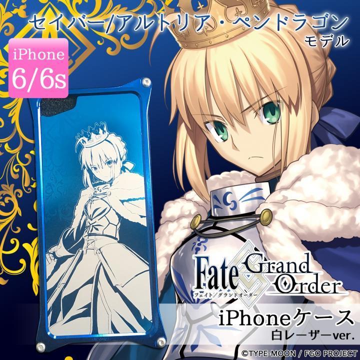 【iPhone6s/6ケース】Fate/Grand Order × ギルドデザイン セイバー/アルトリア・ペンドラゴン 白レーザーver. iPhone 6s/6_0