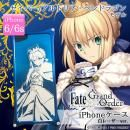 Fate/Grand Order × ギルドデザイン セイバー/アルトリア・ペンドラゴン 白レーザーver. iPhone 6s/6