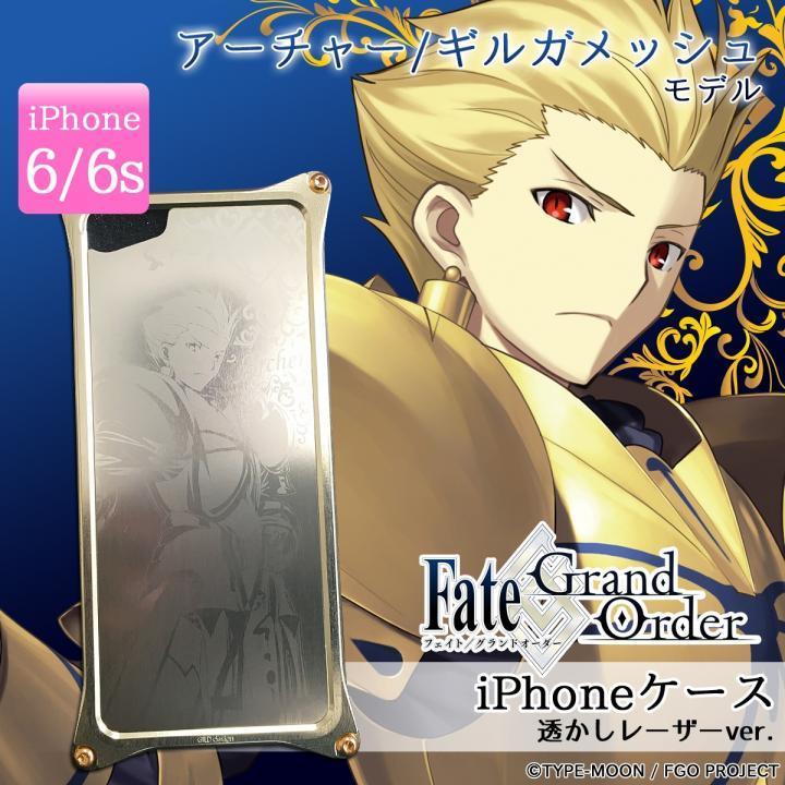 iPhone6s/6 ケース Fate/Grand Order × ギルドデザイン アーチャー/ギルガメッシュ 透かしレーザーver. iPhone 6s/6_0