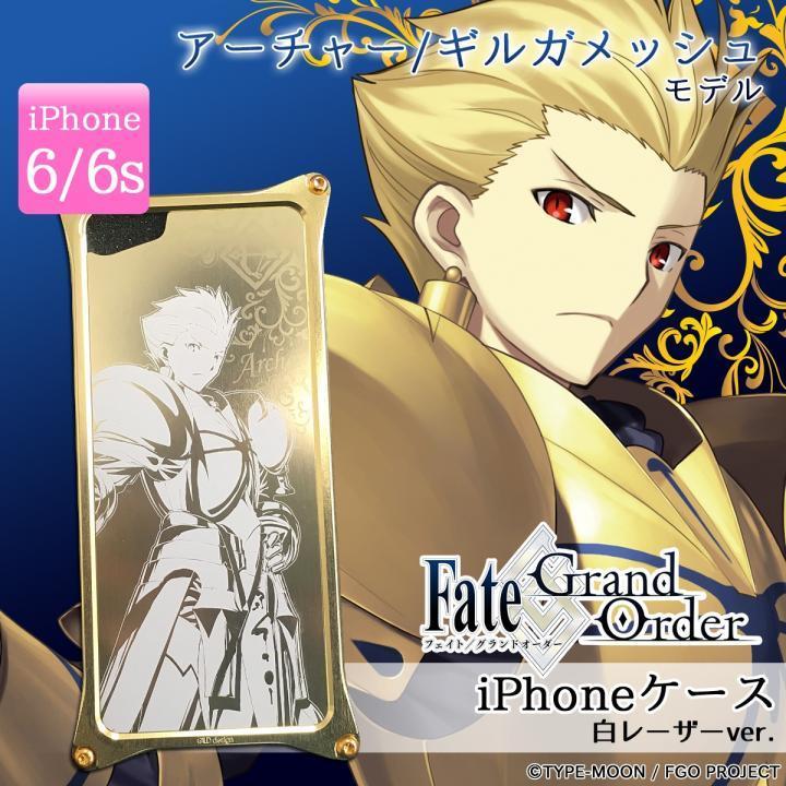 iPhone6s/6 ケース Fate/Grand Order × ギルドデザイン アーチャー/ギルガメッシュ白レーザーver. iPhone 6s/6_0