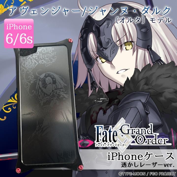 iPhone6s/6 ケース Fate/Grand Order × ギルドデザイン アヴェンジャー/ジャンヌ・ダルク〔オルタ〕 透かしレーザーver. iPhone 6s/6_0