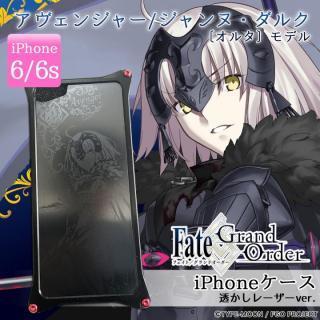 Fate/Grand Order × ギルドデザイン アヴェンジャー/ジャンヌ・ダルク〔オルタ〕 透かしレーザーver. iPhone 6s/6