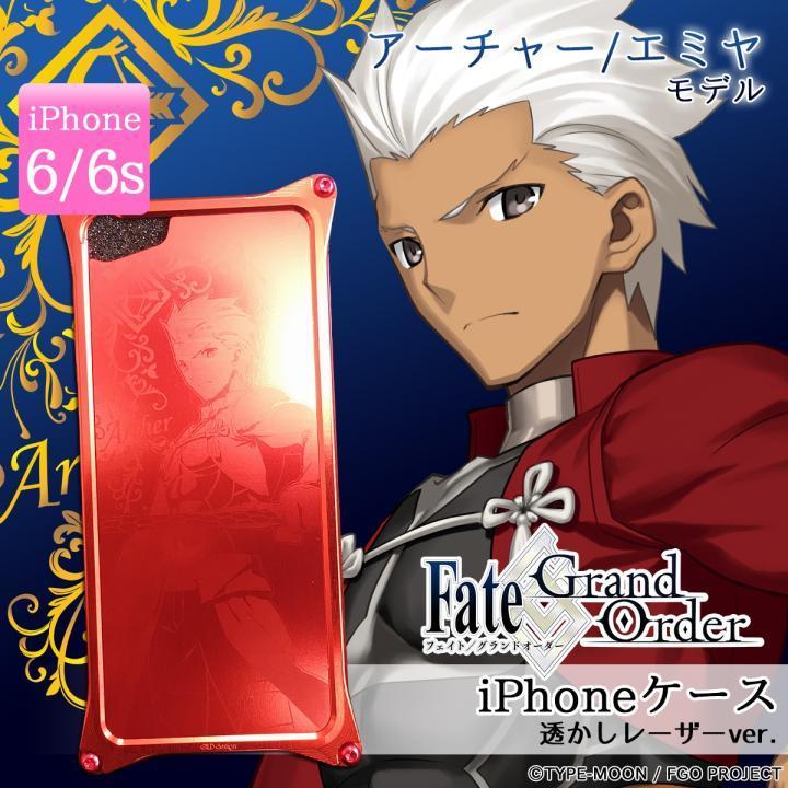 iPhone6s/6 ケース Fate/Grand Order × ギルドデザイン アーチャー/エミヤ 透かしレーザーver. iPhone 6s/6_0