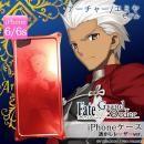 Fate/Grand Order × ギルドデザイン アーチャー/エミヤ 透かしレーザーver. iPhone 6s/6