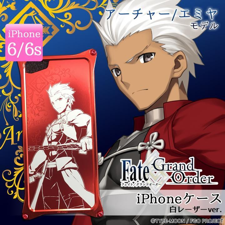 iPhone6s/6 ケース Fate/Grand Order × ギルドデザイン アーチャー/エミヤ 白レーザーver. iPhone 6s/6_0
