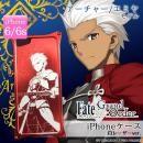 Fate/Grand Order × ギルドデザイン アーチャー/エミヤ 白レーザーver. iPhone 6s/6