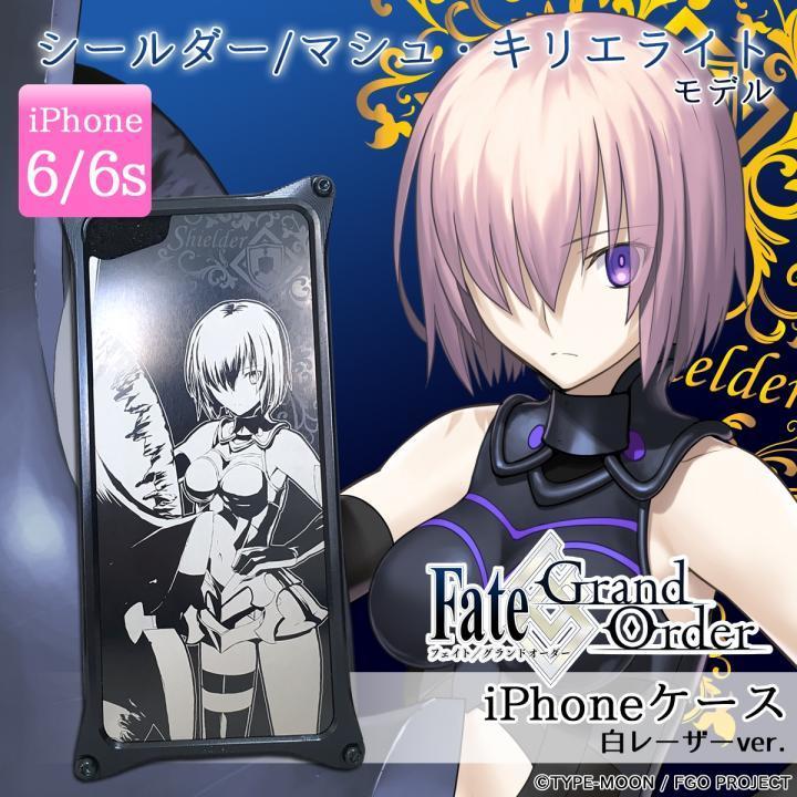 iPhone6s/6 ケース Fate/Grand Order × ギルドデザイン シールダー/マシュ・キリエライト 白レーザーver. iPhone 6s/6_0