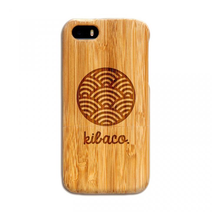 iPhone SE/5s/5 ケース 天然の竹を使った一点モノ kibaco 天然竹ケース キバコロゴ iPhone SE/5s/5ケース_0
