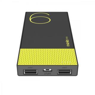 [9000mAh]超薄型・軽量9000mAh モバイルバッテリーATLセル イエロー