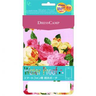 【iPhone SE/その他の/iPodケース】DressCamp IPX6 生活防水ポーチ rosepink