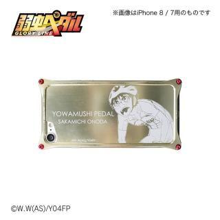 弱虫ペダル ソリッドバンパー&背面アルミパネル 小野田 坂道 for iPhone 8 Plus / 7 Plus