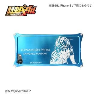 弱虫ペダル ソリッドバンパー&背面アルミパネル 真波 山岳 for iPhone 8 Plus / 7 Plus【10月下旬】