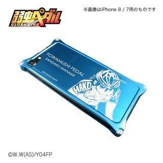 【iPhone8 Plus/7 Plusケース】弱虫ペダル ソリッドバンパー&背面アルミパネル 真波 山岳 for iPhone 8 Plus / 7 Plus_1