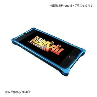 【iPhone8 Plus/7 Plusケース】弱虫ペダル ソリッドバンパー&背面アルミパネル 真波 山岳 for iPhone 8 Plus / 7 Plus_3