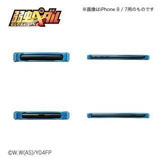 【iPhone8 Plus/7 Plusケース】弱虫ペダル ソリッドバンパー&背面アルミパネル 真波 山岳 for iPhone 8 Plus / 7 Plus_4