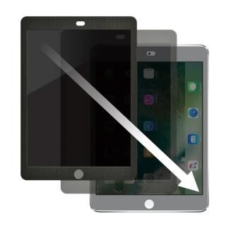 iGuard マグネット式プライバシーフィルム iPadAir2/iPad(5h) New iPad9.7インチ用 (縦画面タイプ)_1