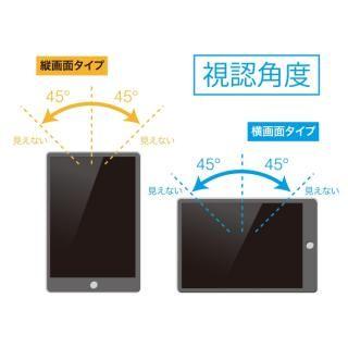 iGuard マグネット式プライバシーフィルム iPadAir2/iPad(5h) New iPad9.7インチ用 (縦画面タイプ)_2
