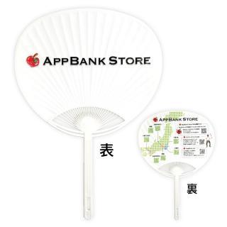 AppBank Storeのうちわ2015夏