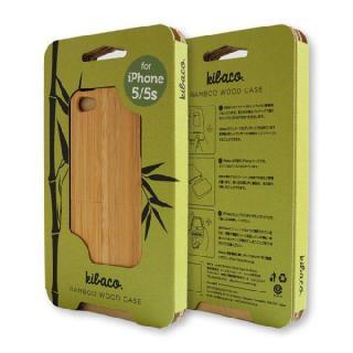 【iPhone SE/5s/5ケース】天然の竹を使った一点モノ kibaco 天然竹ケース アルファベットA iPhone SE/5s/5ケース_4