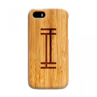 天然の竹を使った一点モノ kibaco 天然竹ケース アルファベットI iPhone SE/5s/5ケース