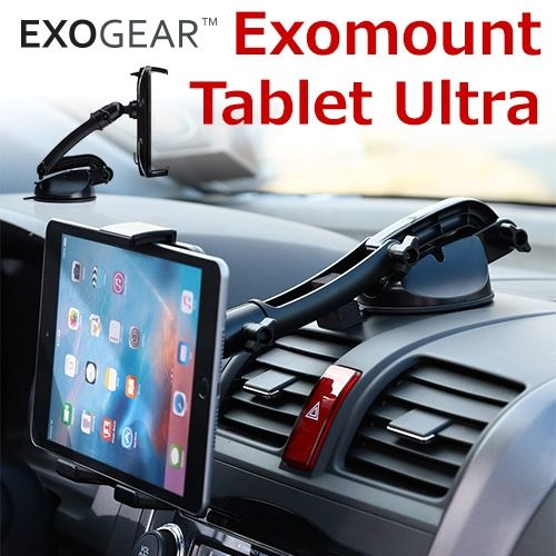 ExoMount Tablet Ultra 車載タブレットホルダー_0