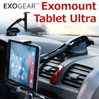 ExoMount Tablet Ultra 車載タブレットホルダー【8月下旬】