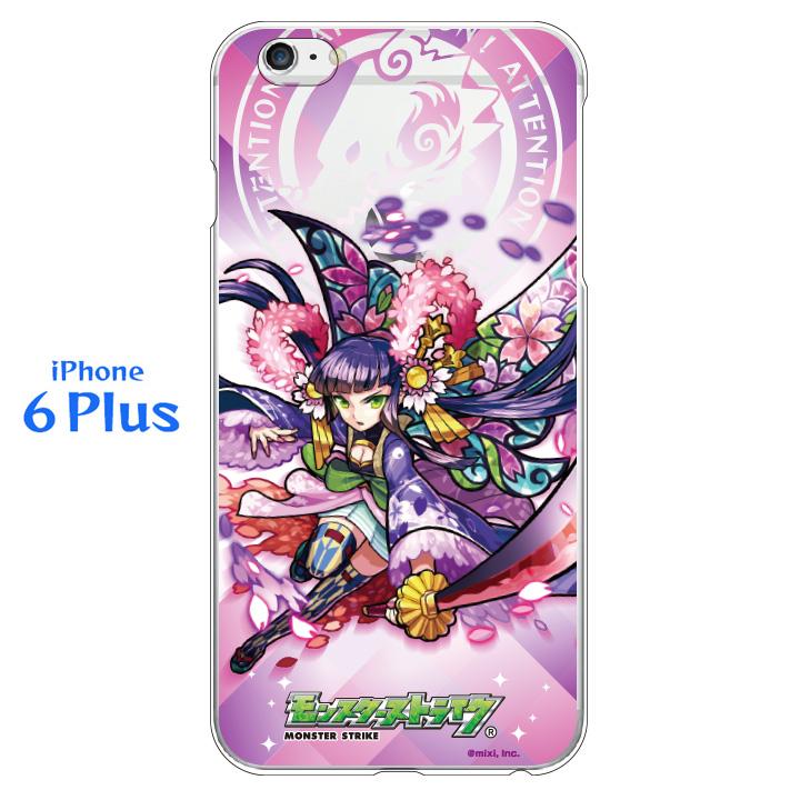 iPhone6s Plus/6 Plus ケース 第3回モンスト選抜選挙ケース 花ノ国の精 桜 iPhone 6s Plus/6 Plus_0