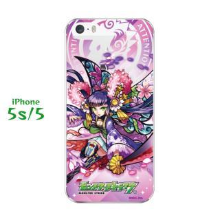 第3回モンスト選抜選挙ケース 花ノ国の精 桜 iPhone SE/5s/5