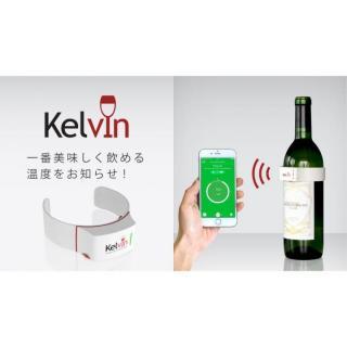 イギリス発の「ワインの温度計」Kelvin K2 Bluetooth【11月中旬】