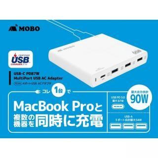 MOBO 最大出力87WのUSB-Cポートを搭載した USB充電器【8月下旬】