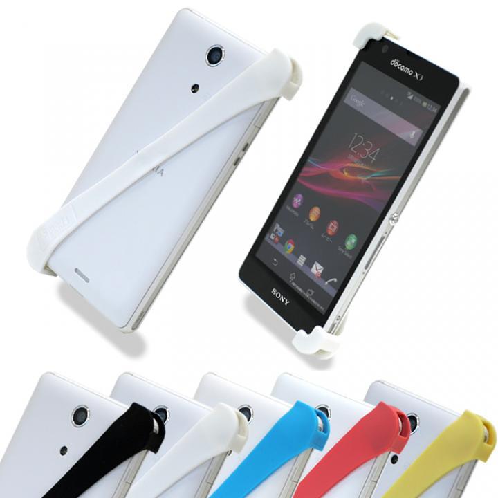 iPhone SE/5s/5 ケース 片手で楽々操作 スマホバンド ホワイト(ソフト)_0