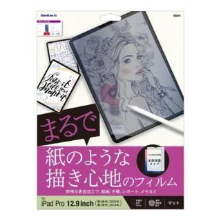 紙のような描き心地のフィルム ペーパーライクフィルム OWL-PFIC アンチグレア iPad Pro 12.9インチ