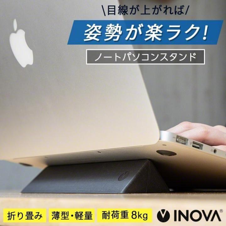 INOVA ノートパソコンスタンド Belt ベルト ブラック_0
