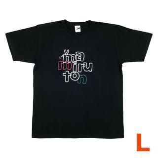 マミルトンオリジナルプリントTシャツ Lサイズ