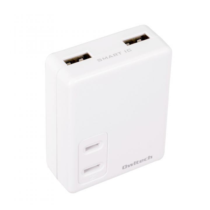 ACコンセント搭載 USBポート2台同時かしこく充電 マルチAC充電器 ホワイト_0
