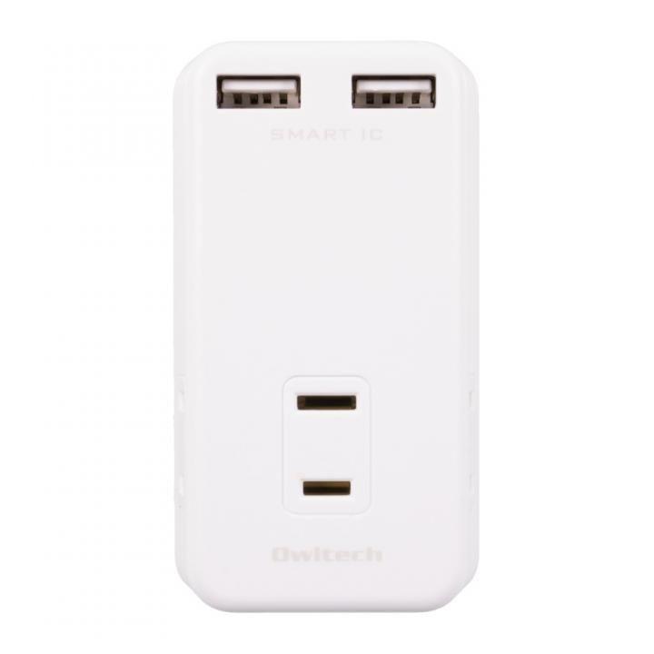 ACコンセント×3搭載 USBポート2台同時かしこく充電 マルチAC充電器 ホワイト_0