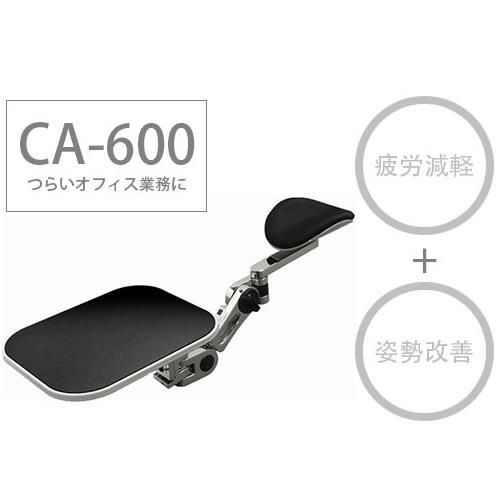 アームスタンド CA-600 マウスパットありモデル_0