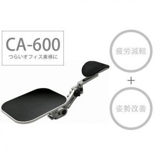 アームスタンド CA-600 マウスパットありモデル