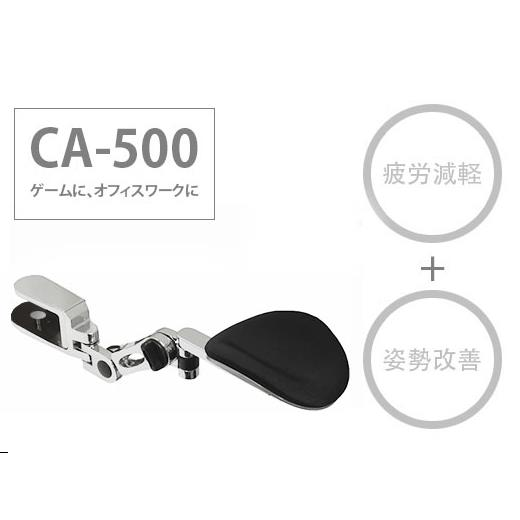 アームスタンド CA-500 マウスパットなしモデル_0