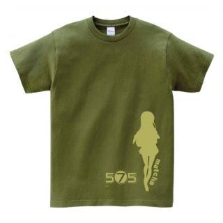 575 抹茶Tシャツ(L)