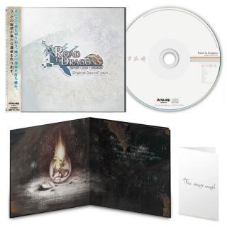ロード・トゥ・ドラゴン ロードラ オリジナルサウンドトラック_1