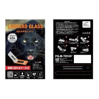 【iPhone SE/5s/5フィルム】[0.33mm]簡単に貼れる 強化ガラス LEOPARD GLASS ウルトラクリア iPhone SE/5s/5_1